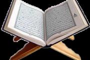 Edukata me Kuranin